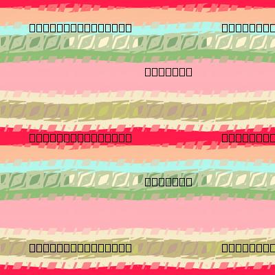 Nursery Geometric stripe