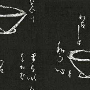 Tea Ceremony- chalkboard black & white-ed-ch