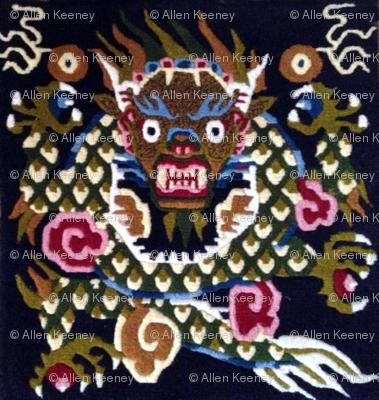 Tibetian Prayer Rug Motif.