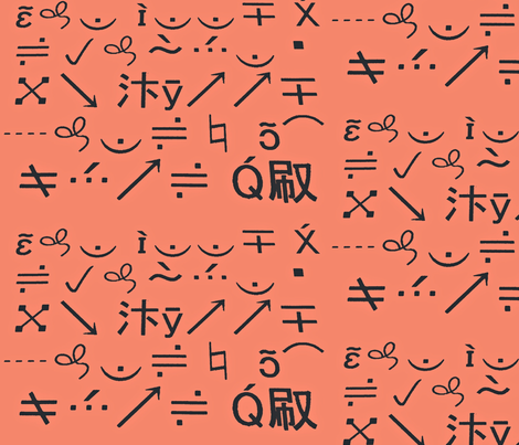 The Symbolic Geek Alphabet fabric by nansi_mackintosh on Spoonflower - custom fabric