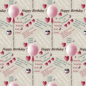 Rbirthday_gift_wrap_silvery_d7d1c3_shop_thumb