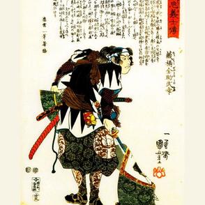 Kurahashi Zensuke Takeyuki