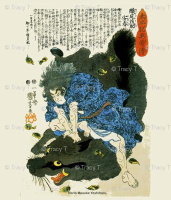Horio Mosuke Yoshiharu.