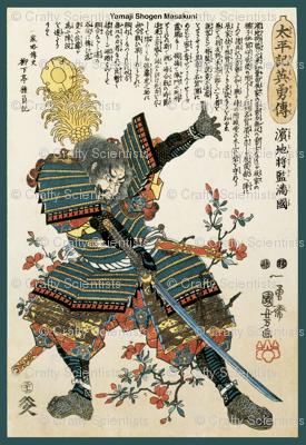Yamaji Shogen Masakuni