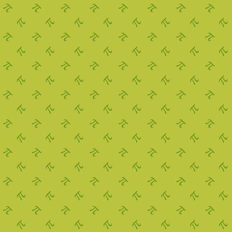 Rapple_pi_green_shop_preview