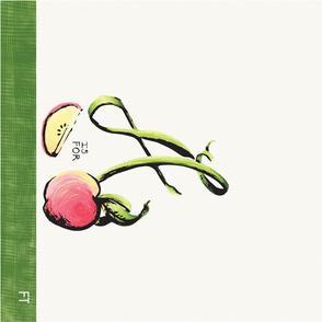 A_is_for_Apple_Tea_Towel
