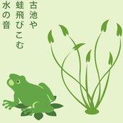 Rrrfrogs_shop_thumb