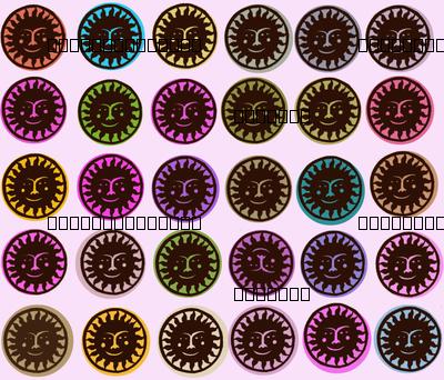 Black Papel Picado Suns