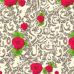 Arabic leopard print red roses