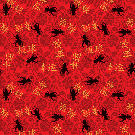 Chinese lucky cricket | xìngyùn bǎn qiú | 幸运板球 fabric by monmeehan on Spoonflower - custom fabric