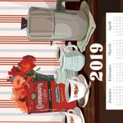 2019 Coffee Calendar Towel
