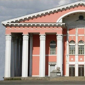 Mongolian National Theatre