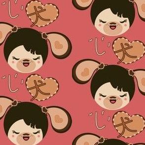Kokeshi Puppy Pink
