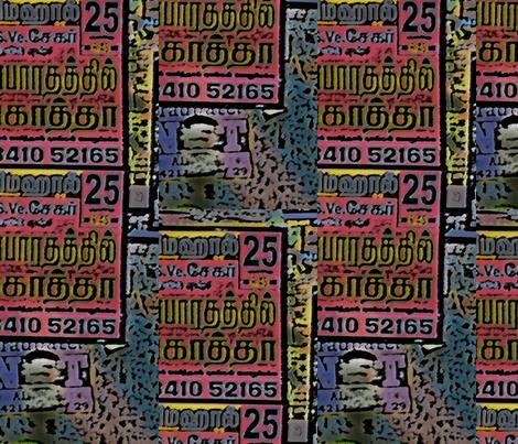 Chennai Grunge fabric by susaninparis on Spoonflower - custom fabric