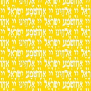 Shema Sukkot Yellow