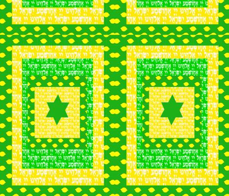 Sukkot Shema Citrus fabric by winterblossom on Spoonflower - custom fabric
