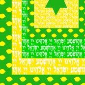 Rrshema_yellow_brighter_a1_shop_thumb