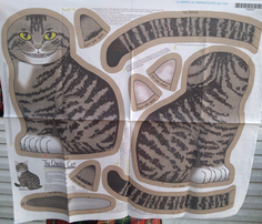 Rcheshire_cat_kit_150_comment_367602_thumb