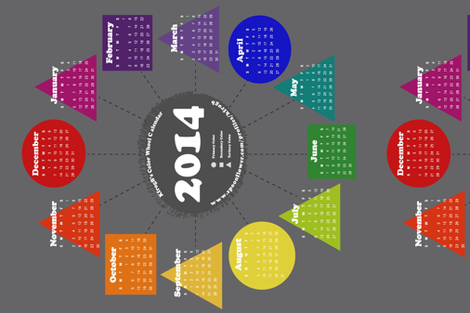 2014 Color Wheel Calendar fabric by kfrogb on Spoonflower - custom fabric