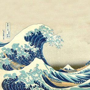 Great wave of Kaganawa