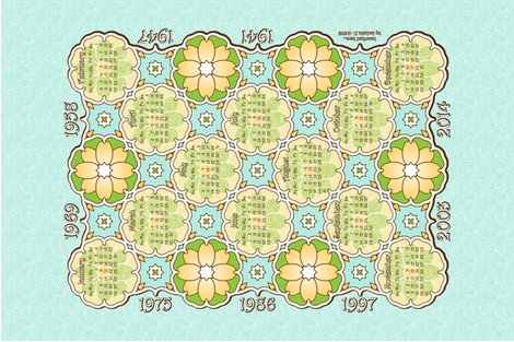 Rrepeating_calendar_1941_-_2014_light_blue_shop_preview
