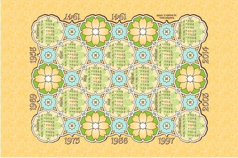 Rrrepeating_calendar_1941_-_2014_yellow_shop_preview