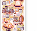 Rrcalendar2014_menu_comment_371457_thumb