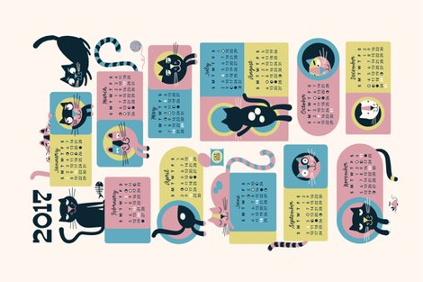 Calendar_2017_cats_spoon_artboard_1_shop_preview