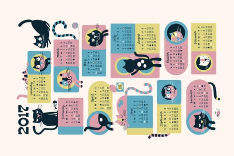 2017 Cat Calendar fabric by edward_elementary on Spoonflower - custom fabric