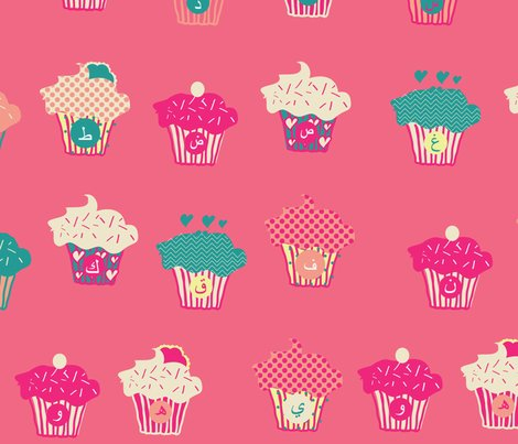 Arabic Letters Pink Cupcakes Wallpaper