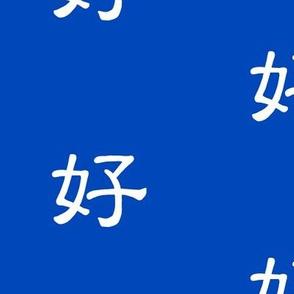 Ukyo Love