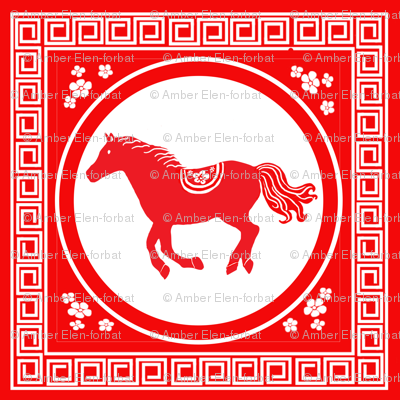 Year of the Horse Cut Out