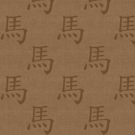 Rchinese_zodiac_year_of_horse_symbol_ed_ed_ed_ed_ed_shop_preview
