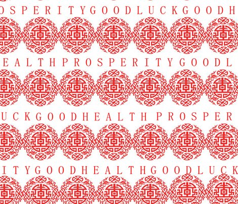 Rrspoonflower_chinese_paper_cutting_copy_shop_preview