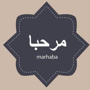 Marhaba Pattern