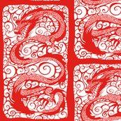 Rrrrnib_red_dragon_iii_shop_thumb