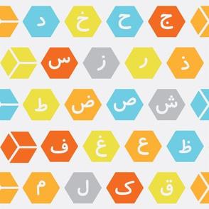 arabic-alphabet-7-ch