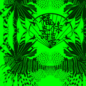 Lionfish on Green