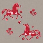 Rpapercut-horses-fabric_shop_thumb