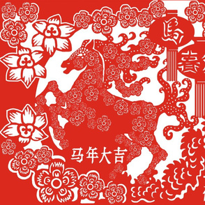 Year of the Horse, Chinese New Year 2014 Paper Cut