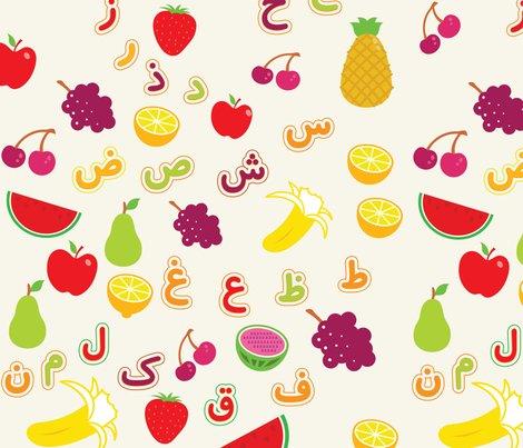 Arabic Alphabet Fruits Fabric