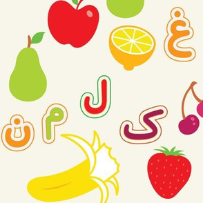 Arabic Alphabet Fruits