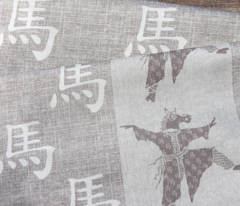 Chinese Year Of The Horse Dancer & Kanji - taupe,beige,white