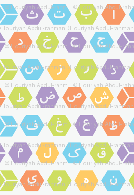 Rarabic-alphabet-8_preview