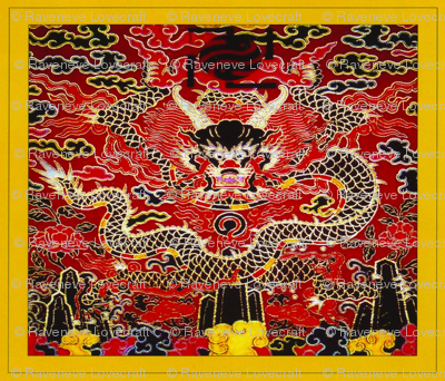 royal red novelty thrones embroidery asian japanese china chinese oriental cheongsam kimono dragon peony flowers clouds mountains imperial chinoiserie kings queens museum traditional rank regal korean kabuki geisha yuan ming qing dynasty tapestry vintage