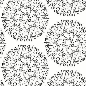 ligature medallions
