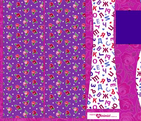 Matryoshka backpack pattern fabric by minimiel on Spoonflower - custom fabric