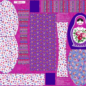 Matryoshka backpack pattern
