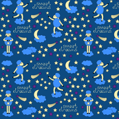 Sweet Dreams bedtime pattern