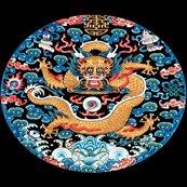 Spoonflower_contrast_4_golden_dragon_red_flames_blue_clouds_black_bg_shop_thumb